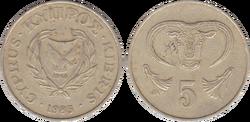 Cyprus 5 cents 1983