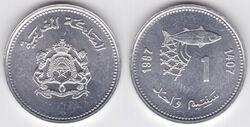 Morocco 1 santim 1987