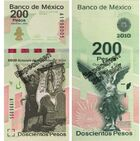 200CommemorativePeso2010