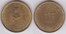Burundi 1 franc 1965