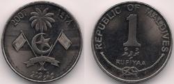 Maldives 1 rufiyaa 2007