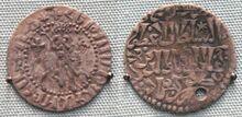 Hethoum I acknowledging Kaikhusrau II