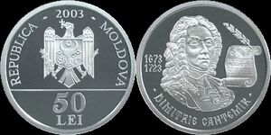 Moldova 50 lei D.Cantemir 2003