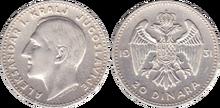 Yugoslavia 20 dinara 1931