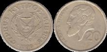 Cyprus 20 cents 1990