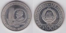 Yugoslavia 100 dinara 1985 liberation