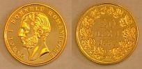 Romanian 20 lei replica coin