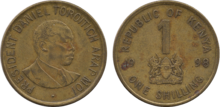 Kenya shilling coin 1998