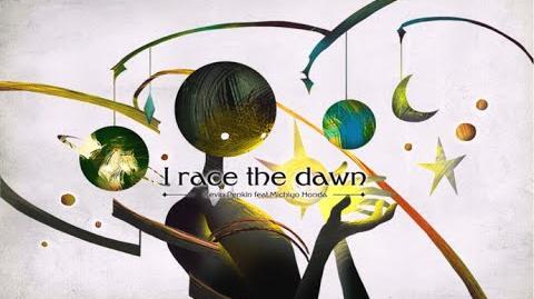 Deemo - I race the dawn