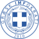Coat of Arms of greece.png