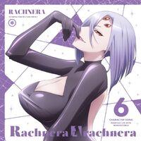 RachneraAlbum
