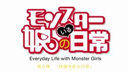 MonsterMusumeEpisode8TitleCard