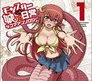 Monster Musume no Iru Nichijou 4-koma