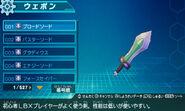 Weapon list 001