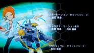 Kazu PSP Ending