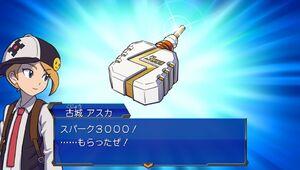 Spark-3000 vita
