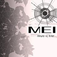 Mei (DDR II)