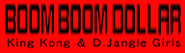 Boom Boom Dollar (with misspelling)