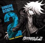 Danganronpa 2 Goodbye Despair Original Soundtrack Cover