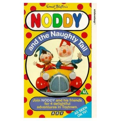 File:Noddy.jpg