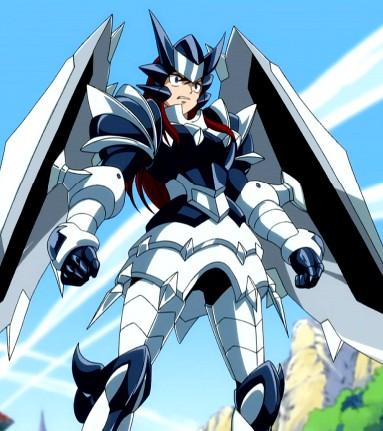 File:Adamintine Armor.jpg