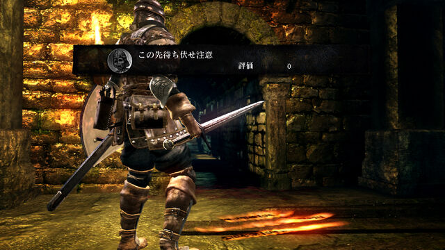 File:Dark-Souls 2011 07-11-11 010.jpg