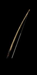 Long Bow II