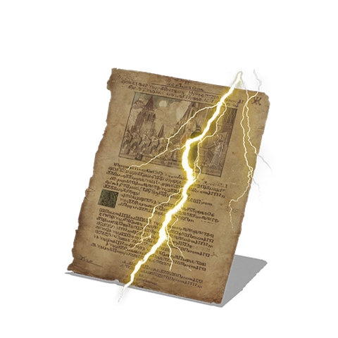 File:Lightning Spear (DSIII).png