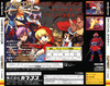 Vampire Savior Sega Saturn Back
