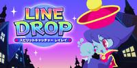 Line Drop Spirit Catcher