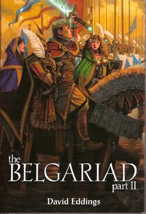 BelgariadII