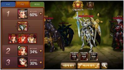 Kr patch updated newbie quest