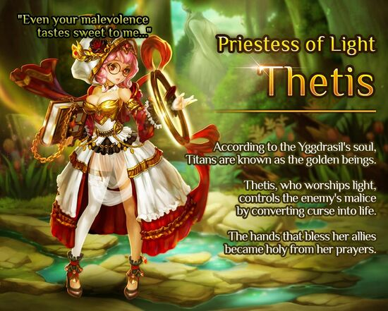 Priestess of Light, Tethys release poster