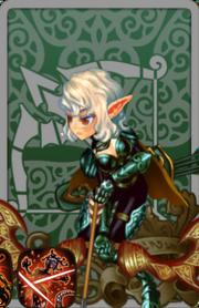 Dark Arrow Aena