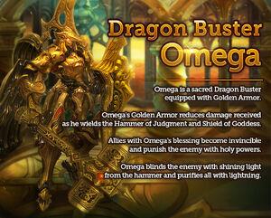 Omgea release poster
