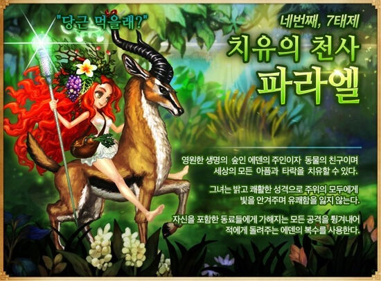 Farrah the Healer release poster