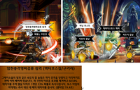 Kr patch melee type