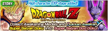 Event Battle of gods