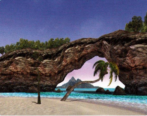 File:DOAX Private Beach midday.jpg