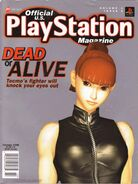 PlayStation Magazine cover