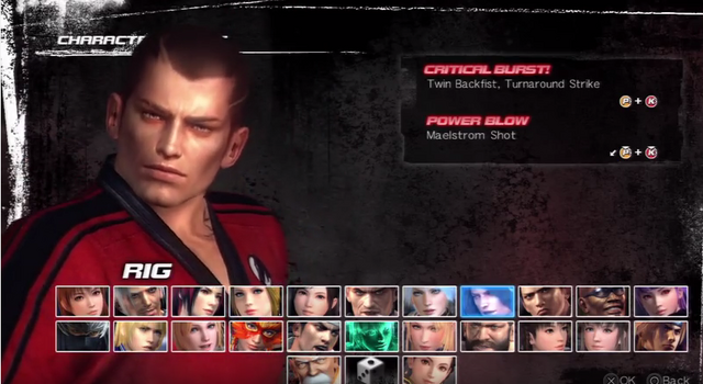 File:DOA5 character select.png