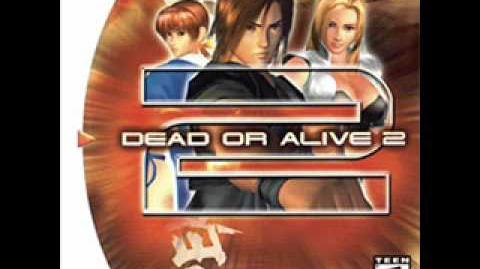 Dead or Alive 2 Music-Tehu Tehu (Theme of Ayane)