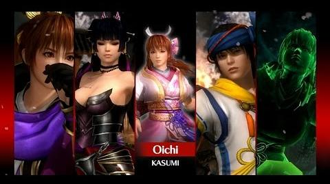 DOA5LR Samurai Warriors Mashup Costume Trailer