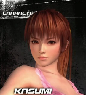 File:Kasumi swimsuit.png