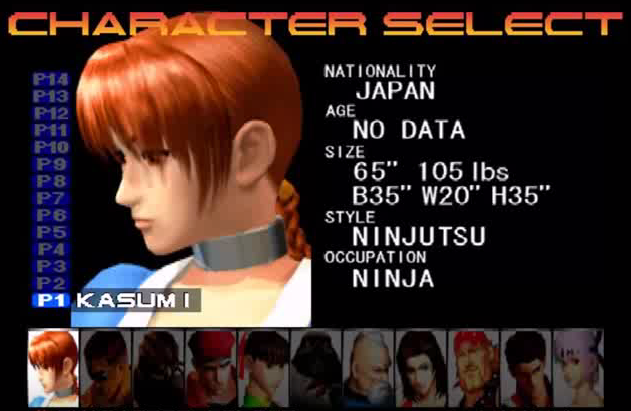 File:DOA1 character select.png