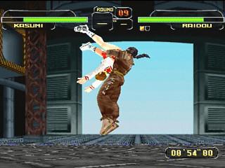File:T-3603G 22,,Sega-Saturn-Screenshot-22-Dead-or-Alive-JPN.jpg