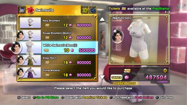 File:White Swimsuit (Momiji).jpg