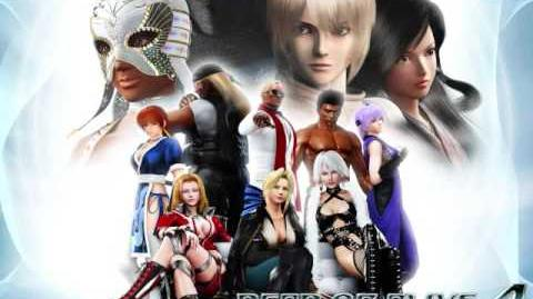 Dead or Alive 4 OST Mentor (Theme of Gen-Fu)