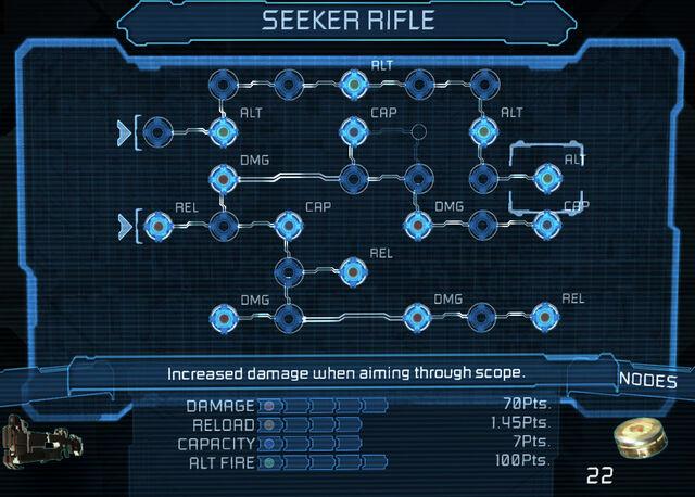 File:Seeker rifle bench 27.jpg