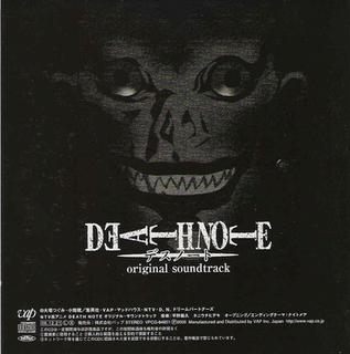 File:DeathNote-OSTI.png